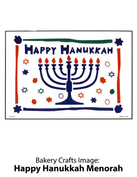 Bakery Crafts Image: Happy Hanukkah Menorah