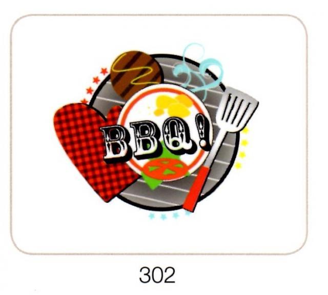 Copy Confection 302
